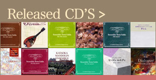 Released CD's