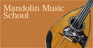 Mandolin Music School