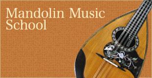 Mandolin Music School