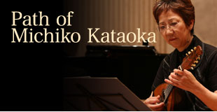 Path of Michiko Kataoka