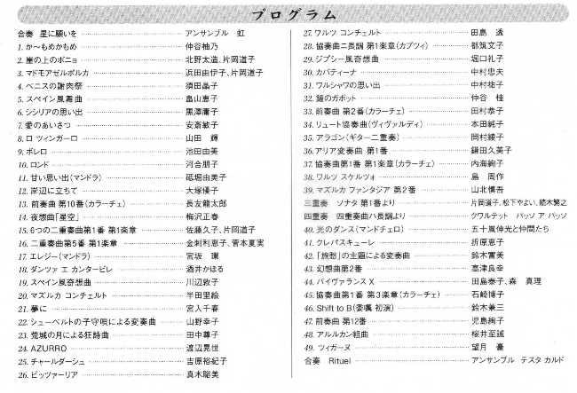 発表会ハガキ004B