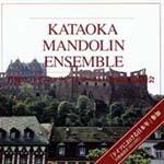 Kataoka Mandolin Ensemble A Memorial concert for Europe tour
