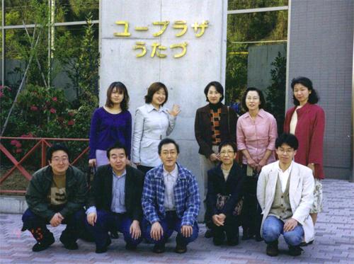 瀬戸内国際ギター&マンドリンフェスティヴァル2001