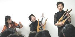 マンドリラ三重奏-10