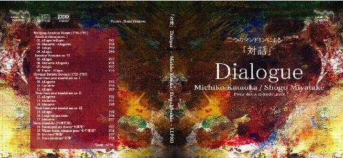 Dialogue-dm.jpg